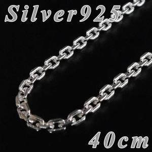 シルバー925  50cm シルバーチェーン ネックレス  ■ 長さ:50cm ■ 素材:シルバー9...