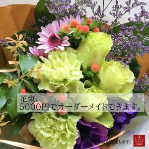 フラワーギフト 花束 ブーケ オーダーメイド 東京23区限定 送料無料 お花屋さんがお届け|mingle-h