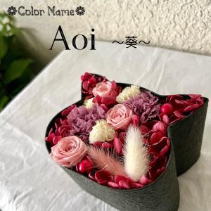 こねこばこ Aoi 葵 プリザーブドフラワー オリジナル 猫型 フラワーボックス 個性派 ギフト|mingle-h