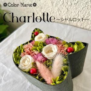 こねこばこ Charlotte シャルロット プリザーブドフラワー オリジナル 猫型 フラワーボックス 個性派 ギフト|mingle-h