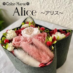 ねこばこ Alice アリス プリザーブドフラワー オリジナル 猫型 フラワーボックス 個性派 ギフト|mingle-h