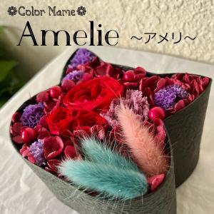 ねこばこ Amelie アメリ プリザーブドフラワー オリジナル 猫型 フラワーボックス 個性派 ギフト|mingle-h