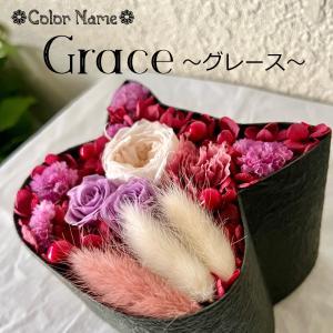 ねこばこ Grace グレース プリザーブドフラワー オリジナル 猫型 フラワーボックス 個性派 ギフト|mingle-h