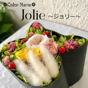 ねこばこ Jolie ジョリィ プリザーブドフラワー オリジナル 猫型 フラワーボックス 個性派 ギフト|mingle-h