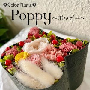 ねこばこ Poppy ポッピー プリザーブドフラワー オリジナル 猫型 フラワーボックス 個性派 ギフト|mingle-h