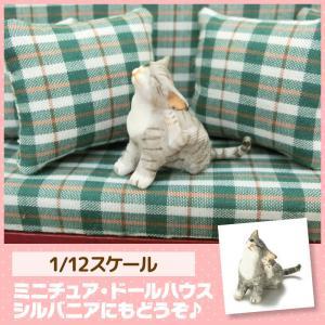 ミニチュア ドールハウス 耳かきネコ(グレー) ミニチュア小物|mini-12bunno1