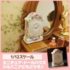 ミニチュア ドールハウス 置き時計 ミニチュア小物|mini-12bunno1