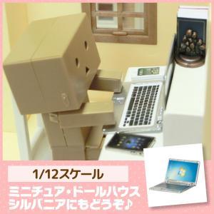 ミニチュア ドールハウス ノートパソコン ミニチュア小物|mini-12bunno1