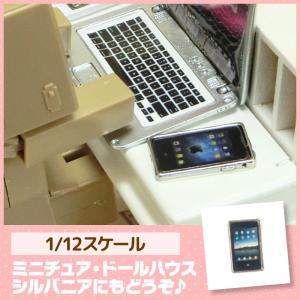 ミニチュア ドールハウス 携帯端末 ミニチュア小物|mini-12bunno1