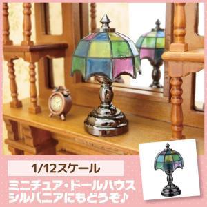 ミニチュア ドールハウス テーブルランプ ミニチュア小物|mini-12bunno1