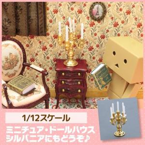 ミニチュア ドールハウス キャンドル(5本アーム) ミニチュア小物|mini-12bunno1