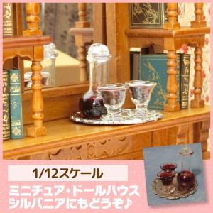 ミニチュア ドールハウス デキャンタ&ワイングラスセット ミニチュア小物|mini-12bunno1