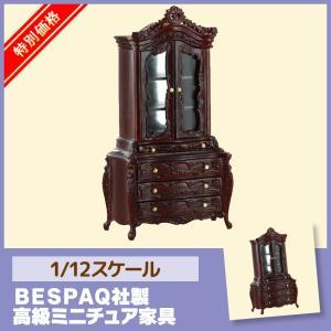 ミニチュア ドールハウス 特別価格 ヴェルサイユ チャイルド・アルモワール ミニチュア家具 mini-12bunno1