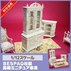 ミニチュア ドールハウス 特別価格 ドーフィーヌ・ブックケースディスプレイ ミニチュア家具 mini-12bunno1