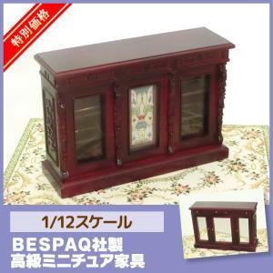 ミニチュア ドールハウス 特別価格 ホテルロビー レセプションデスク ミニチュア家具|mini-12bunno1