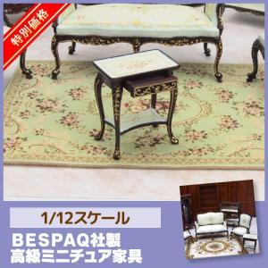 ミニチュア ドールハウス 特別価格 ポーツマス・エンドテーブル ミニチュア家具 mini-12bunno1