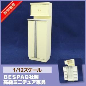 ミニチュア ドールハウス 特別価格 マーサー・キッチン 冷蔵庫 ミニチュア家具 mini-12bunno1