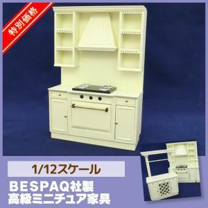 ミニチュア ドールハウス 特別価格 マーサー・キッチン ストーブ ミニチュア家具|mini-12bunno1