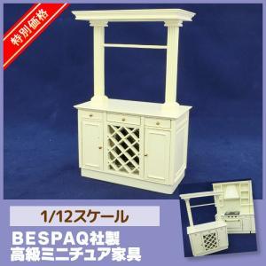 ミニチュア ドールハウス 特別価格 マーサー・キッチン アイランド ミニチュア家具 mini-12bunno1