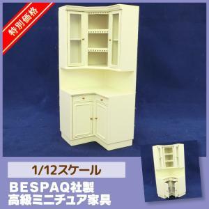 ミニチュア ドールハウス 特別価格 マーサー・キッチン コーナーキャビネット ミニチュア家具|mini-12bunno1