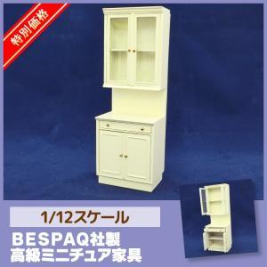 ミニチュア ドールハウス 特別価格 マーサー・キッチン スモールキャビネット ミニチュア家具 mini-12bunno1
