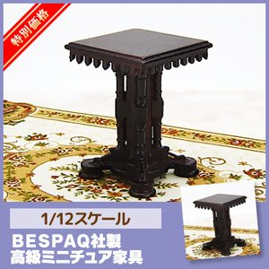 ミニチュア ドールハウス 特別価格 マラケシュ エンドテーブル ミニチュア家具 mini-12bunno1