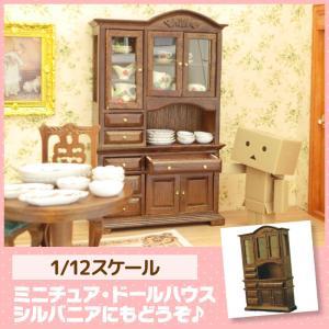 ミニチュア ドールハウス キャビネット ミニチュア家具|mini-12bunno1