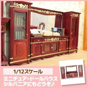 ミニチュア ドールハウス ビュッフェテーブル4点セット(マホガニー) ミニチュア家具|mini-12bunno1