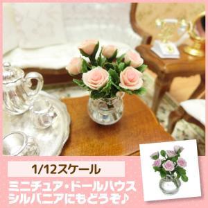 ミニチュア ドールハウス バラ(ピンク) ミニチュア小物|mini-12bunno1