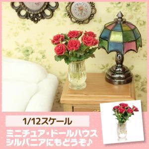 ミニチュア ドールハウス バラ(レッド) ミニチュア小物|mini-12bunno1