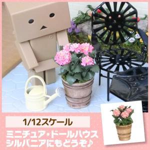 ミニチュア ドールハウス アジサイ(ピンク) ミニチュア小物 mini-12bunno1