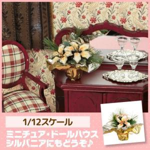 ミニチュア ドールハウス ポインセチア(イエロー)ミニチュア小物 クリスマス mini-12bunno1