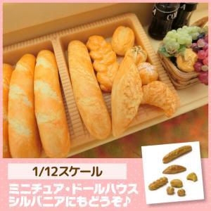 ミニチュア ドールハウス パン7個セット ミニチュア小物|mini-12bunno1