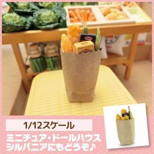 ミニチュア ドールハウス グロサリーバッグ ミニチュア小物|mini-12bunno1
