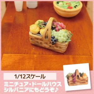 ミニチュア ドールハウス バスケット(パン) ミニチュア小物|mini-12bunno1