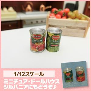 ミニチュア ドールハウス 缶詰2個セット ミニチュア小物|mini-12bunno1