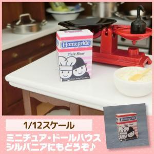 ミニチュア ドールハウス 小麦粉 ミニチュア小物 mini-12bunno1