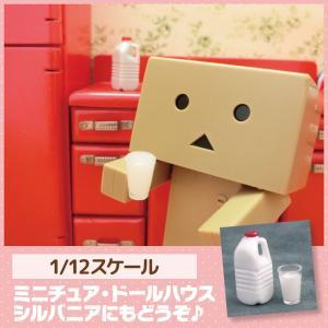 ミニチュア ドールハウス ミルク(1/2ガロン) ミニチュア小物|mini-12bunno1