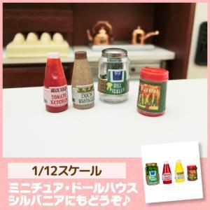 ミニチュア ドールハウス 調味料4個セット ミニチュア小物 mini-12bunno1