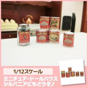 ミニチュア ドールハウス 缶詰6個セット ミニチュア小物 mini-12bunno1