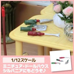 ミニチュア ドールハウス ガーデンツール4点セット ミニチュア小物|mini-12bunno1