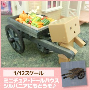 ミニチュア ドールハウス 荷車 ミニチュア小物|mini-12bunno1