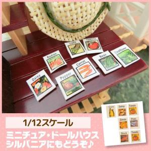 ミニチュア ドールハウス 種8点セット ミニチュア小物|mini-12bunno1