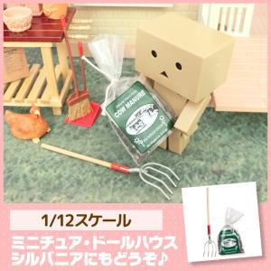 ミニチュア ドールハウス 肥料&フォークセット ミニチュア小物|mini-12bunno1