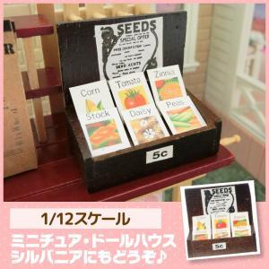 ミニチュア ドールハウス 種ボックスセット ミニチュア小物|mini-12bunno1
