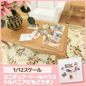 ミニチュア ドールハウス クリスマスカード10枚セット ミニチュア小物|mini-12bunno1