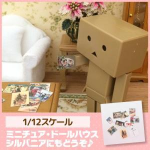 ミニチュア ドールハウス クリスマスカード5枚セット ミニチュア小物|mini-12bunno1