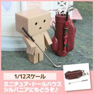 ミニチュア ドールハウス ゴルフバッグセット ミニチュア小物|mini-12bunno1
