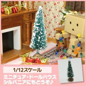 ミニチュア ドールハウス ミニクリスマスツリー ミニチュア小物|mini-12bunno1