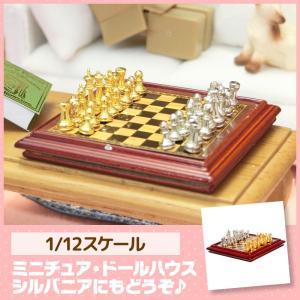ミニチュア ドールハウス チェスセット ミニチュア小物|mini-12bunno1